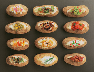 IPC_Easy_Idaho_Potato_Toppings.jpg